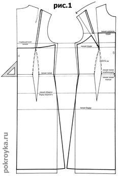 Выкройка комбинации на бретелях | pokroyka.ru-уроки кроя и шитья