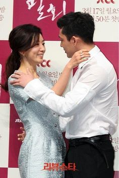Yoo Ah In new drama Secret Dating -- I like how the person before me called it Secret Dating. It's Secret Love Affair ;), don't try to un-naughty it hahah After School Kpop, Secret Dating, Yoo Ah In, Secret Love, Korean Celebrities, Love Affair, A Good Man, Kdrama, Handsome