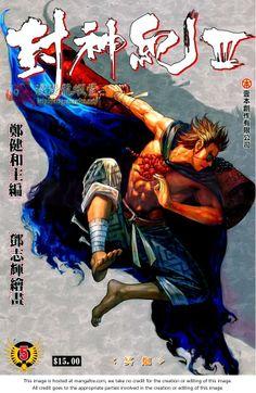 Feng Shen Ji 107: Dark Cannon at MangaFox.me