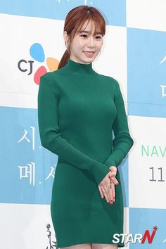Yoo In Na in Talks for Second Female Lead in MBC Drama One More Happy Ending | A Koala's Playground The first K-drama of 2016 to arrive looks to be One More Happy Ending, airing in early January on MBC Wed-Thurs following Sweet Savage Family.