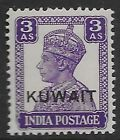 KUWAIT SG58 1945 3a BRIGHT VIOLET MTD MINT - http://stamps.goshoppins.com/commonwealth-british-colonial-stamps/kuwait-sg58-1945-3a-bright-violet-mtd-mint/