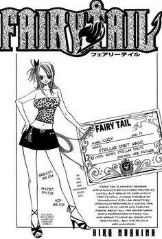 Fairy tail lucy heartfelia