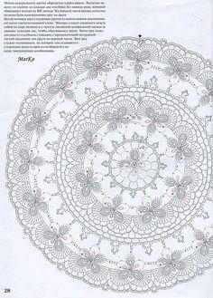 Toalha crochet