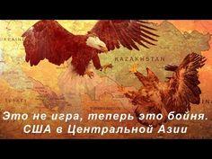 Этонеигра: США готовят бойню у азиатских границ России (ВИДЕО) | Качество жизни