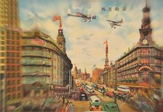 Nanjing Road – From Series of Views of Shanghai, after 1932 Nanjing Road in Shanghai has been compared to Fifth Avenue in New York. In the and it was the mercantile and commercial hub of the city. Nanjing, Hong Kong, Old Shanghai, Shanghai Bund, Shanghai City, Asian Art Museum, Vintage Travel Posters, Paris Skyline, Images