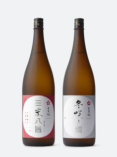 寒梅酒造:三米八旨 / 冬咲き燗」