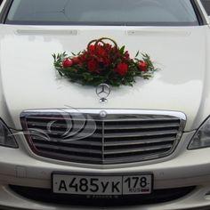 Оформление машин для свадебной церемонии)