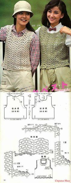 stranamam.ru Crochet Patterns Free Women, Crochet Vest Pattern, Crochet Tank, Crochet Blouse, Crochet Shawl, Knit Crochet, Crochet Girls, Crochet Woman, Girls Sweaters