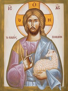 'Jesus Christ the Good Shepherd' by ikonographics Religious Images, Religious Icons, Religious Art, Christ The Good Shepherd, Good Shepard, Pictures Of Jesus Christ, Bible Images, Christ The King, Religious Paintings