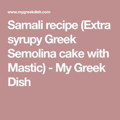 Samali recipe (Extra syrupy Greek Semolina cake with Mastic) - My Greek Dish Greek Desserts, Greek Recipes, Baking Pans, Baking Soda, Semolina Cake, Blanched Almonds, Greek Dishes, Vanilla Ice Cream, Greek Yogurt