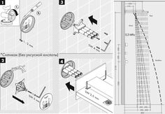 Фото инструкция монтажа душевой системы