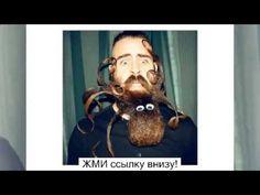 Чтобы росла борода, нужно купить спрей для роста бороды!