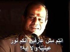 بالفيديو الباعة الجائلين بالترجمان: الإخوان كانوا أسلوبهم أحسن من أسلوب السيسي | نفحات مصرية