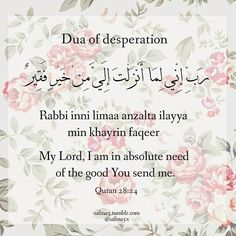 """Qur'an al-Qasas (The Stories) 28:24:  So he watered (their flocks) for them, then he turned back to shade, and said: """"My Lord! Truly, I am in need of whatever good that You bestow on me!"""""""