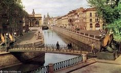 Bank Bridge crossing the Griboedov Canal near the former Assignation Bank in Saint Petersburg, Russia.