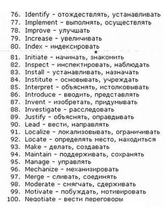 English Vocabulary Words, English Phrases, English Idioms, English Writing, English Study, English Lessons, English Grammar, English Language, English Time