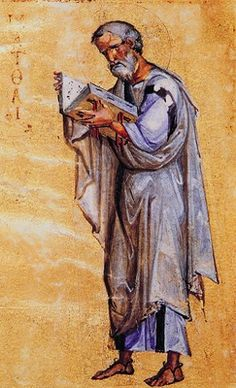 Byzantine Icons, Byzantine Art, Early Christian, Christian Art, Religious Images, Orthodox Icons, Medieval Art, Humility, Illuminated Manuscript