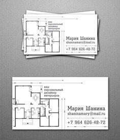 визитка дизайнера - Поиск в Google