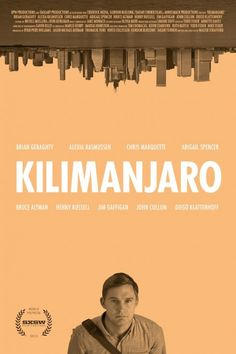 Kilimanjaro (2013) ~1eyeJACK~