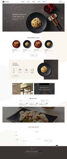 WEB DESIGN TIPS web design, shopping mall web design, jbdesign company, layout, Your Tip for Calming Flat Web Design, Minimal Web Design, Web Design Trends, Design Websites, Web Design Grid, Design Nike, Web Design Quotes, Design Food, Graphisches Design