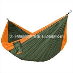 Find More Hammocks Information about Ultra large parachute cloth Hammock double garden Swing nylon survivors hamac Sleeping hamaca hamak rede de dormir Bed 320*100cm,High Quality bed lounge,China bed wall Suppliers, Cheap swing shop from Feels Like Home on Aliexpress.com