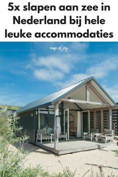 slapen aan zee in Nederland - Map of Joy Holiday Places, Europe Destinations, Weekend Trips, Bed And Breakfast, Netherlands, The Good Place, Beautiful Places, Places To Visit, Houses