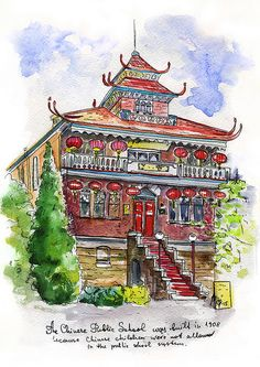 Chinese school made in watercolor  #art, #artist, #illustration, #sketch, #draw, #drawing, #painting, #painter, #artwork, #paint, #chinatown, #canada, #america, #usa, #watercolor, #aquarelle, #rembrandt, #sky, #skyporn, #artistsininstagram, #russia, #moscow, #kuzmenko, #illustration,