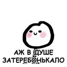 Cute Memes, Dankest Memes, Funny Relatable Memes, Funny Quotes, Stupid Images, Cute Backgrounds For Iphone, Hello Memes, Happy Memes, Russian Memes