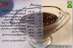 Food Diaries: Date & Tamarind Chutney Cooking Recipes In Urdu, Baking Recipes, Chutney Recipes, Sauce Recipes, Chicken Broast Recipe, Shireen Anwar Recipes, Keema Recipes, Urdu Recipe, Tamarind Chutney