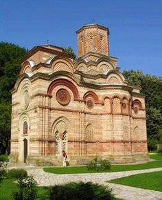 Manastir Kalenic, Serbia: very close to my parents home village