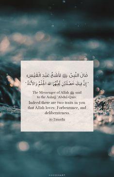 """عَنِ ابْنِ عَبَّاسٍ، أَنَّ #النَّبِيَّ صلى الله عليه وسلم قَالَ لأَشَجِّ عَبْدِ الْقَيْسِ : """" إِنَّ فِيكَ خَصْلَتَيْنِ يُحِبُّهُمَا #اللَّهُ الْحِلْمُ وَالأَنَاةُ """" (جامع الترمذي) Quran Quotes Love, Quran Quotes Inspirational, Beautiful Islamic Quotes, Arabic Quotes, Hindi Quotes, Qoutes, Prayer Verses, Quran Verses, Muslim Quotes"""