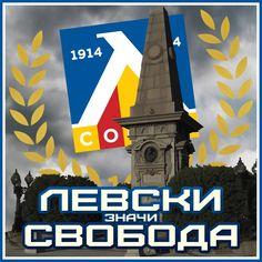 Sofia Bulgaria, Freedom, Football, Club, Movies, Movie Posters, Liberty, Soccer, Political Freedom