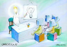 «Дедушка Сандрико: Да, комментарий Voka - сам по-себе - отличное произведение и позволил веселиться над...» - из обсуждения рисунка «Учение - свет». Каталог Российской Карикатуры