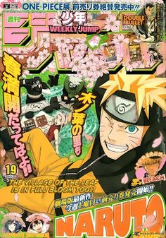 Naruto shippuden chapter 581