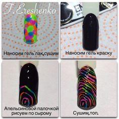 танька максова ногти - Google Search