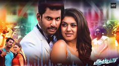 Aambala Movie Pazhagikalam Song Promo Video