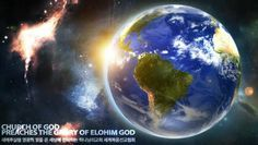 Bible testifies that Christ Ahnsahnghong and God the Mother - Elohist believe Christ Ahnsahnghong and God the Mother