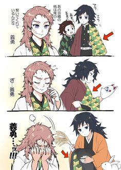 Twitter Otaku Anime, Anime Manga, Mein Crush, Slayer Meme, Ship Drawing, Familia Anime, Mini Comic, Handsome Anime Guys, Dragon Slayer