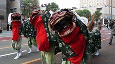 Miyazaki Shrine Grand Festival in 2008 Lion Dance 01 - 獅子舞 - Wikipedia