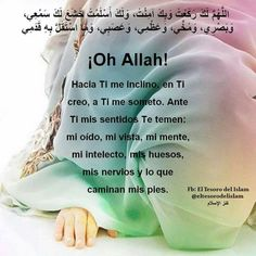 Islamic Images, Islamic Quotes, Coran Islam, Spiritual Messages, Ramadan, Allah, Spirituality, Dice, Mental Health