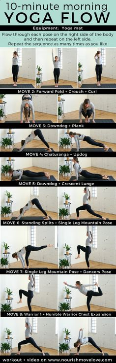 Easy Yoga Workout - 10-Minute Morning Yoga Flow for Beginners | www.nourishmovelo... Get your sexiest body ever without,crunches,cardio,or ever setting foot in a gym