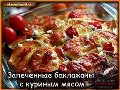 Вкусные рецепты от Мир Всезнайки