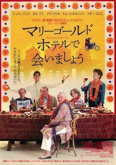 """Maratones Diferidos: EL EXÓTICO HOTEL MARIGOLD - The Best Exotic Marigold Hotel (2011)(Maratón: """"Maggie Smith""""; Día de la Tolerancia)"""