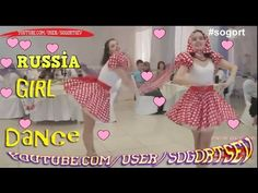 Russian Folk Dance Beautiful Girl dancing at the wedding Beautiful Girl Dance, Folk Dance, Russian Folk, Girl Dancing, Cool Girl, Sexy, Wedding, Valentines Day Weddings, Weddings