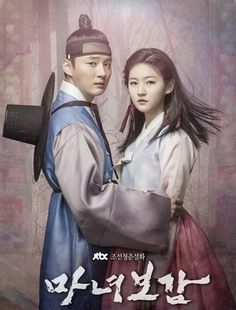 Mirror of the Witch -done (some people did not like the ending, but personally I think the ending is beautiful. It is not the typical romantic ending. If I had to think of one word that would perfectly summarize the ending, and I think that word would have to be peaceful).