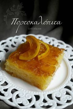 Greek Sweets, Greek Desserts, Greek Recipes, Cookbook Recipes, Sweets Recipes, Wine Recipes, Cooking Recipes, Portokalopita Recipe, Eat Greek