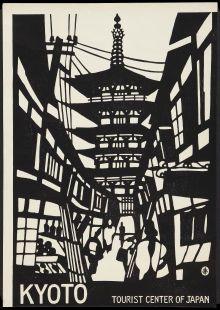 Affiches de film: Divers, affiche Voyage Kyoto (Centre de Tourisme du Japon, 1950).   ....réépinglé par Maurie Daboux .•*`*•. ❥