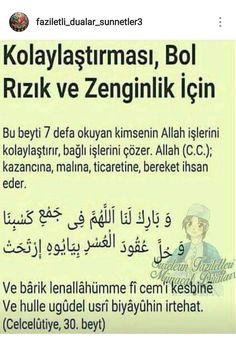 Allah Islam, Islam Quran, My Prayer, Prayers, Faith, Instagram Posts, Istanbul, Rage, Quote
