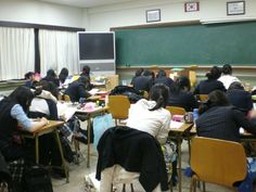 Learn Korean provides a great site for learning the Korean language online for free, also included in our korean classes are exercises and about korea sections. Learn Korean Free, Korean Friends, Dream School, Boy And Girl Best Friends, High School Classroom, Japanese School, School Building, Japanese Aesthetic, Online Programs