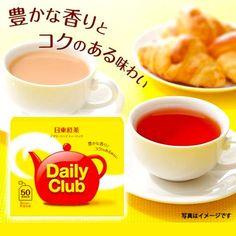 NITTOH KOCHA Daily Club Japanese Black Tea 2.2g x 50 Teabags - Made in Japan - TAKASKI.COM Japanese Green Tea Matcha, Matcha Green Tea, Tea Japan, Uji Matcha, Japan Country, Milk Tea, Tea Pots, Herbalism, Club